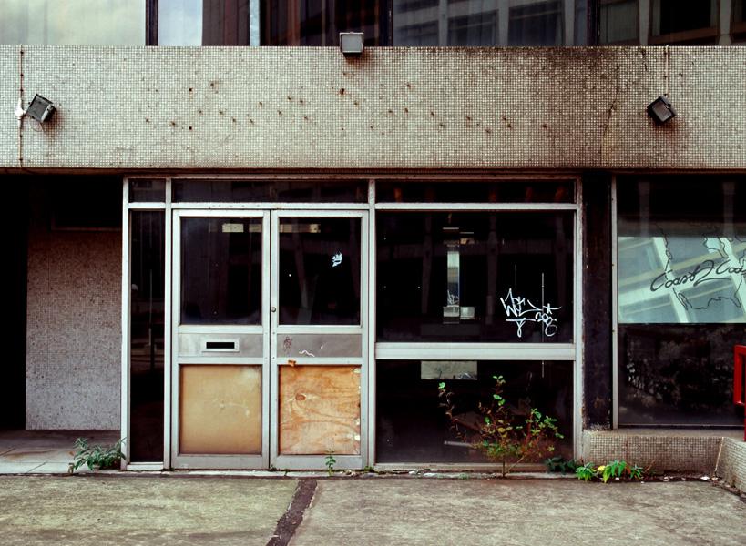 http://davidrowan.org/files/gimgs/7_coast-to-coast-entrance.jpg